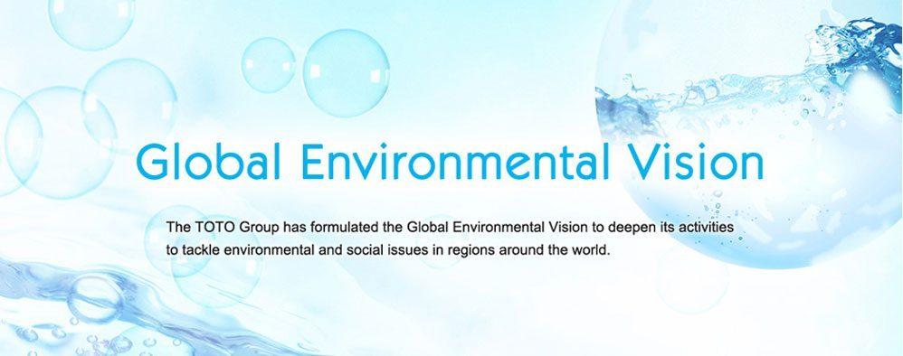 Global Environemtal Vision