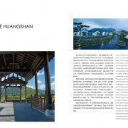 BANYAN TREE HUANGSHAN | Dự án tham khảo ToTo