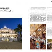 TAJ FALAKNUMA PALACE, HYDERABAD | Dự án tham khảo ToTo