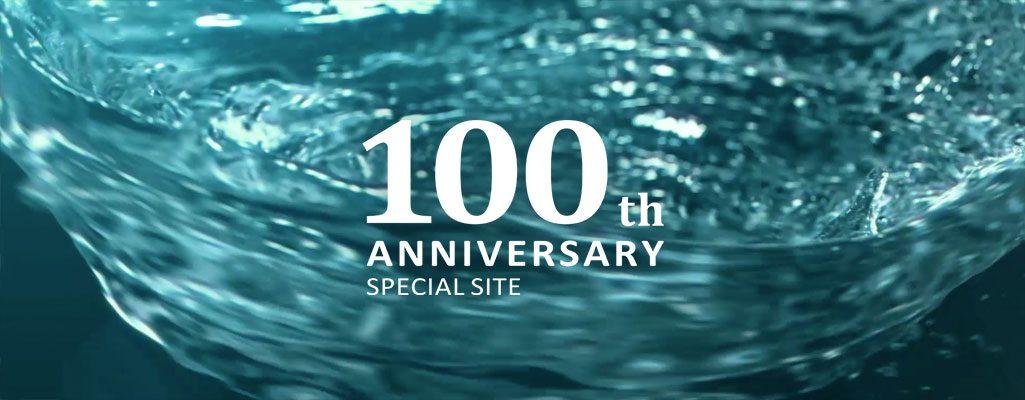 Kỷ niệm 100 năm thành lập